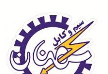 کابل برق سمنان